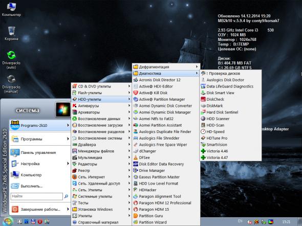 Загрузка Windows с USB флешки