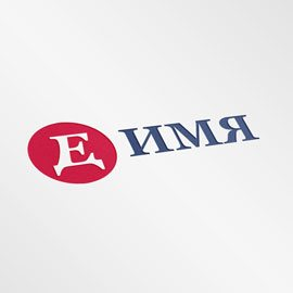 Шаблон логотипа ДЕ